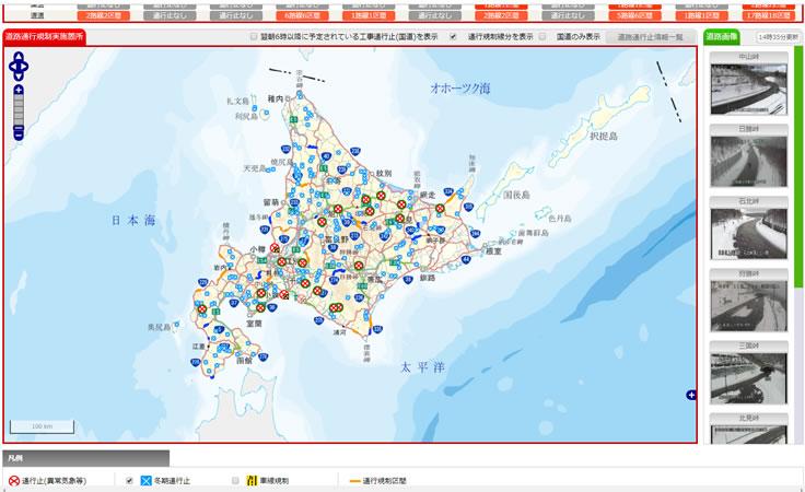 北海道道路規制マップ